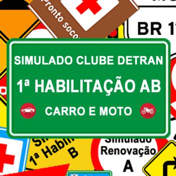 Simulado DETRAN 1ª Habilitação Moto e Carro será seu grande aliado